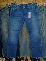Pepe Jeans Cane Jeans